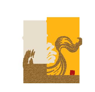 |高松・片原町の肉料理が美味しい居酒屋「カドのてっぱん 夢路」